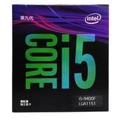 intel英特尔酷睿i5-9400F处理器 六核心2.9GHz 1151针脚台式机电脑CPU(9400F不含集显)