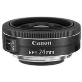 佳能(Canon)EF-S 24mm f/2.8 STM 饼干头