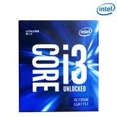 Intel/英特尔 7350K主频4.2GHZ 酷睿I3台式电脑盒装超频CPU处理器