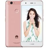 Huawei华为 nova 5.0英寸智能高配版/全网通手机