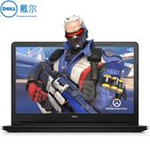 【顺丰包邮】戴尔 灵越 15 3000系列(INS15ED-4525B)15.6英寸大屏多彩笔记本(i5-7200U 4G 500G M315 2G独显 FHD屏 Win10)黑