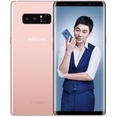 【顺丰包邮】三星 Galaxy Note8(SM-N9500)6GB+64GB  全网通!