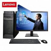 【联想授权专卖 顺丰包邮】联想 启天商用台式电脑 M4500-B607(I5-4590 4G 1T  DVDRW 2G独显 带九针串口