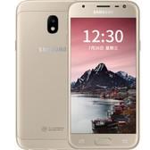 【顺丰包邮】三星Galaxy J3(J3308)3GB+32GB版  移动优先4G版手机