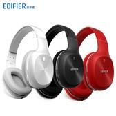 Edifier/漫步者 W800BT蓝牙耳机头戴式苹果重低音乐手机无线耳麦