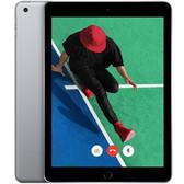 【顺丰包邮 当天发】Apple iPad 平板电脑 9.7英寸128G WLAN版
