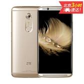 中兴 天机7(高配版/全网通)4GB+128GB  爱科入网价 1699!!!