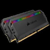 美商海盗船(USCORSAIR) 统治者铂金RGB DDR4 3000 8GBx2 16G套装内存条 CMT16GX4M2C3000C15 8GX2