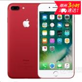 【正品国行 顺丰包邮】苹果 iPhone 7 Plus(红色特别版/全网通)