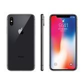 Apple iPhone X (A1865) 64GB/256GB 移动联通电信4G手机苹果X送壳膜