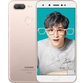 【顺丰包邮】金立S10  6GB+64GB版 移动联通电信4G手机 双卡双待