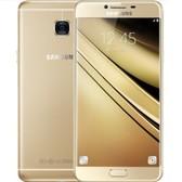 三星 GALAXY C7 4G+64G三星C7000金属机身全网通4G手机 不支持自提