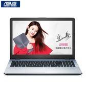 华硕 FL8000UN855015.6英寸笔记本电脑(i7-8550U4G 1T MX150 4G独显