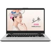华硕(ASUS) 灵耀S4000UA超窄边框14.0英寸超轻薄笔记本电脑