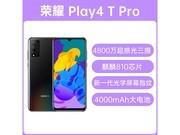 荣耀 Play4T Pro(6GB/128GB/全网通)6.3英寸珍珠屏,4000mAh大电池,4800万AI摄影