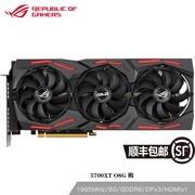 华硕(ASUS)ROG-STRIX-RX5700XT-O8G-GAMING OC 猛禽游戏显卡8G