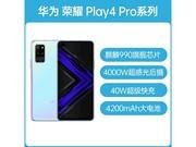 荣耀 Play4 Pro(8GB/128GB/国行全网通/5G)5G双模 麒麟990 4000万超感光拍摄 40W*快充