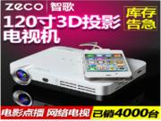 ZECO CX3 手掌大小 便携易带 效果清晰 促销进行中
