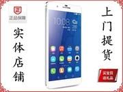 荣耀 6 Plus(PE-UL00/联通4G)