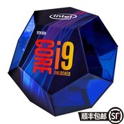 Intel 酷睿i9 9900K英特尔 正品盒装 三年换新 八核十六线程 授权正品