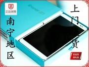 荣耀 X1(7D-501u/联通版)