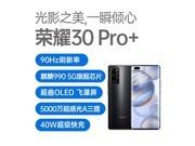 荣耀 30 Pro+(8GB/256GB/全网通/5G版)顺丰包邮到手价:4360元(拍下联系客服改价)
