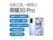 荣耀 30 Pro(8GB/128GB/全网通/5G版)顺丰包邮到手价:3488元(拍下联系客服改价)