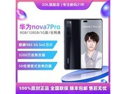 华为 nova 7 Pro(8GB/128GB/5G版/全网通)顺丰包邮到手价:3199元 (拍下联系客服改价)