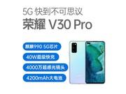 荣耀 V30 PRO(8GB/256GB/全网通/5G版)顺丰包邮到手价:3150元(拍下联系客服改价)