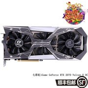 七彩虹(Colorful)iGame GeForce RTX 2070 Vulcan X OC GDDR6 8G电