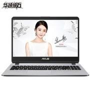华硕(ASUS)Y5000超薄本15.6英寸商务学生办公游戏轻薄便携笔记本