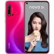 【新品现货】华为 nova 5i(6GB/128GB/全网通 后置AI四摄 极点全面屏
