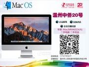 苹果 iMac(MK442CH/A)二手苹果一体机 二手优品价5688元 温州实体店 详情咨询:17757797677