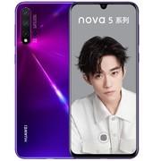 【新品预定】华为 nova 5(8GB/128GB全网通)40W超级快充