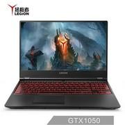 联想(Lenovo)拯救者Y7000英特尔酷睿i5 15.6英寸游戏笔记本电脑i5-8300H 8G 512G GTX1050 2G独显
