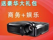 ZECO ES70豪华版 家庭影院 家用 投影仪 高清 1280*800  特价促销 正品保障