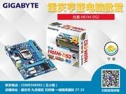 技嘉 H61M-DS2
