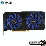 影驰(Galaxy)GeForce GTX1660 6G大将 GDDR5 台式机电竞游戏显卡