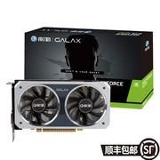 影驰(Galaxy)GeForce GTX1650 大将 128bit  4GB 自营电竞游戏显卡
