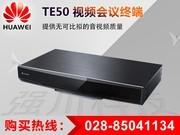 成都华为视频会议总代理 TE50-1080P30高清视讯终端