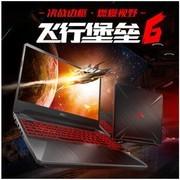 华硕 飞行堡垒6 FX86FE (i7 8750H/8GB/256GB+1TB/1050Ti)