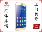 荣耀 6 Plus(PE-CL00/高配版/电信4G)