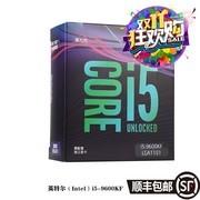 英特尔(Intel)i5-9600KF 酷睿六核 盒装CPU处理器