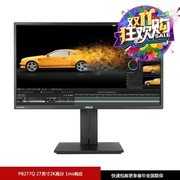 华硕 PB277Q 27英寸2K/75Hz电竞显示器