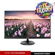 华硕 VC279H 27英寸IPS屏窄边框轻薄显示器