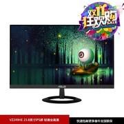 华硕 VZ249HE 23.8英寸IPS屏显示器