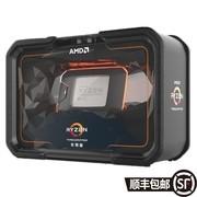 AMD 锐龙 Threadripper (线程撕裂者) 2950X 处理器16核32线程