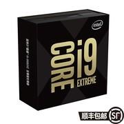 英特尔(Intel)i9-9980XE 酷睿十八核 盒装CPU处理器 实体专营