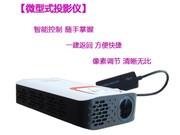 超轻超薄 微型投影机促销 飞利浦 PPX2330 好评多多