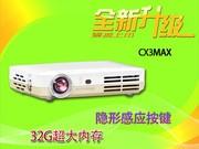 ZECO CX3 MAX 全智能微型投影机 LED投影机 新品特价 实体经营